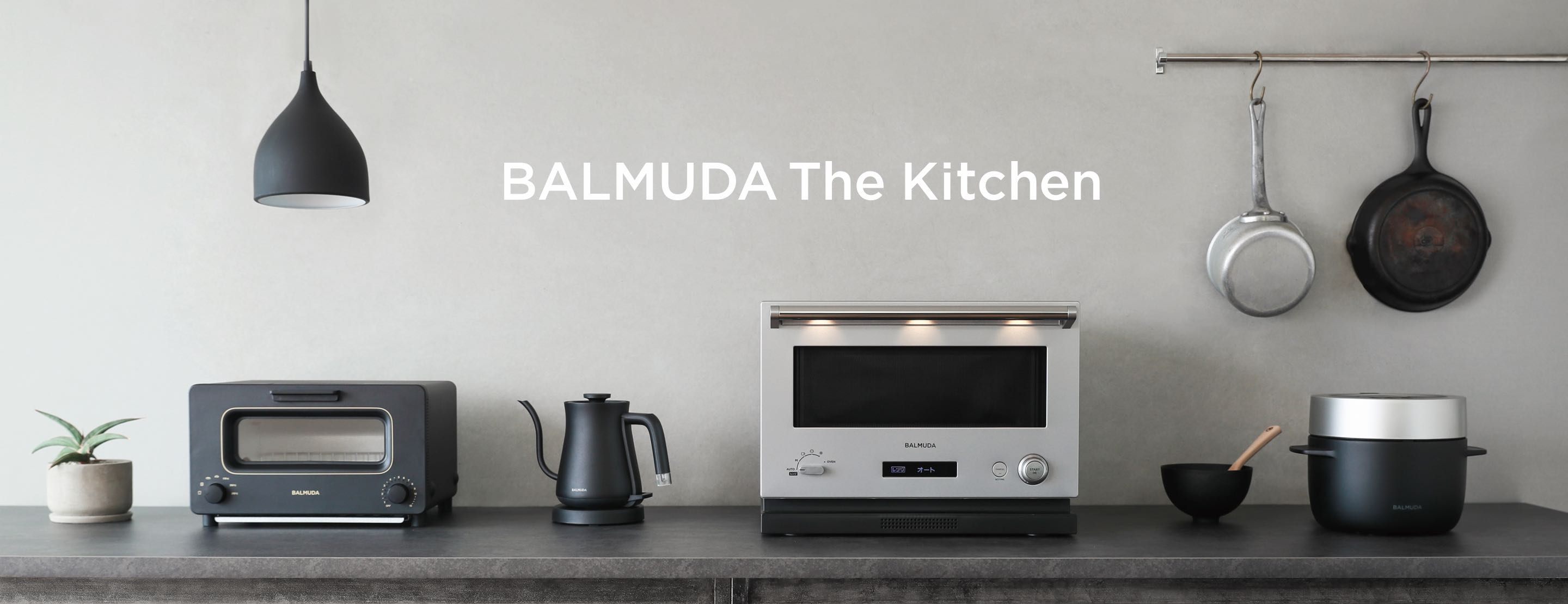 BALMUDA The Kitchen